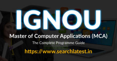 IGNOU MCA Admission Eligibility, Fee, Syllabus, Courses