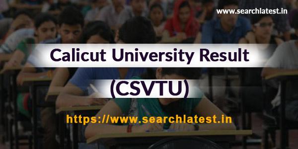 Calicut University Result UG/PG Sem wise