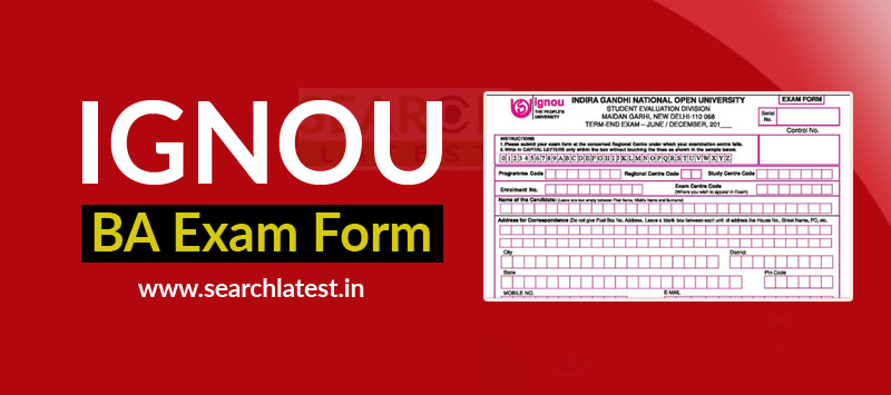 IGNOU BA Online Exam Form