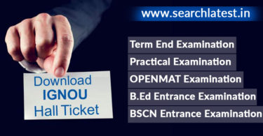 IGNOU Hall Ticket Download June & December Examination