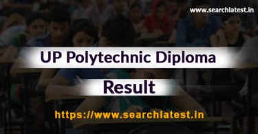 BTEUP Results UP Polytechnic Diploma Semester Exam Result